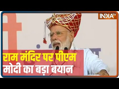 Ayodhya Ram Mandir पर PM Modi का बड़ा बयान, कही ये बड़ी बात