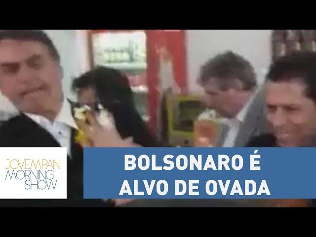 Depois de Doria, é a vez de Jair Bolsonaro tomar uma ovada. Confira: