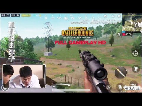 HOT NEWS 😻PLAYERUNKNOWN'S BATTLEGROUNDS MOBILE OFFICIAL FIRST FULL GAMEPLAY