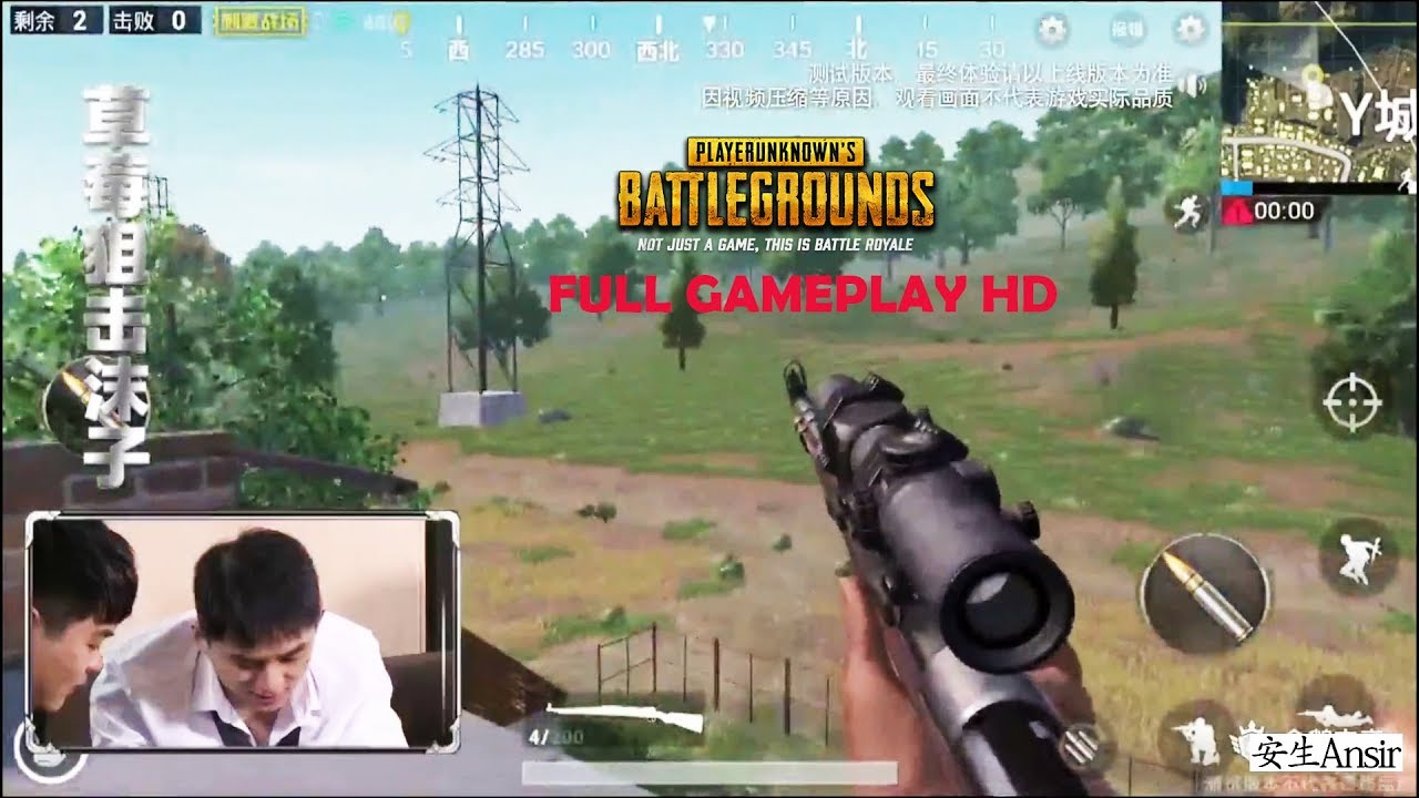 Official Pubg Mobile Gameplay: HOT NEWS 😻PLAYERUNKNOWN'S BATTLEGROUNDS MOBILE OFFICIAL