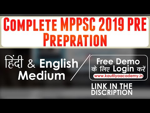 MPPSC Paper 1 weekly test series Pre-solution discussion. | IAS | IPS | IFS | Savidha | SSC | NDA |