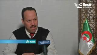 حزب طلائع الحريات يعلن عدم مشاركته في الانتخابات الجزائرية المقبلة