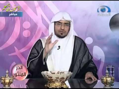 صالح المغامسي الدر المنثور 01 سورة المرسلات Youtube