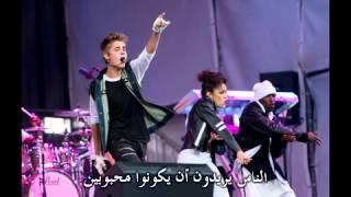 ترجمة جستن بيبر All Around The World - Justin Bieber من ألبوم Believe 2012