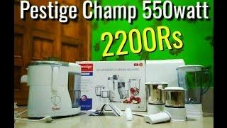Prestige Champ 550watt Juicer mixer Grinder Under 2500rs
