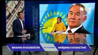 МАЙДАНЫ В КАЗАХСТАНЕ. 3stv media (03.05.2016)
