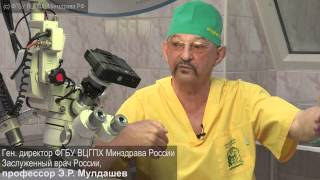 Эрнст Мулдашев по поводу продажи органов и тканей