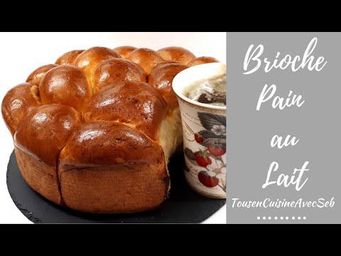 brioche-pain-au-lait-(tousencuisineavecseb)