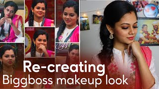 Biggboss Makeup Tutorial | Most Requested Video | Anithasampath Vlogs