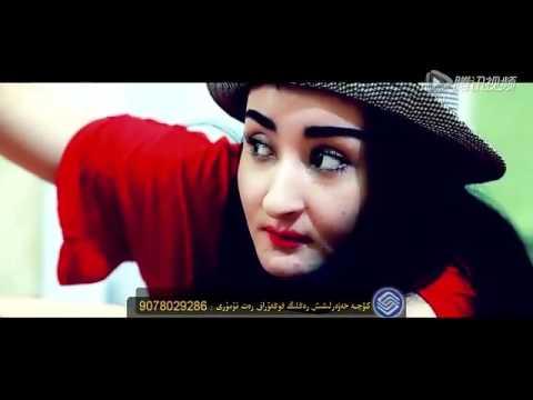 Uyghurche Nahsha ئۇيغۇرچە ناخشا