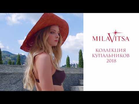Коллекция купальников-2018 Milavitsa
