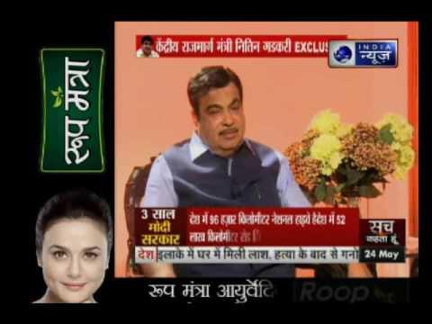 Union Minister Nitin Gadkari exclusive interview with India News' Deepak Chaurasia