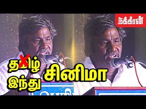 Gopi Nainar about current cinema | Periyar Awards 2018 | Tamil Cinema