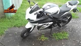 Yamaha YFZ-R 250. Отзыв клиента о мотоцикле.
