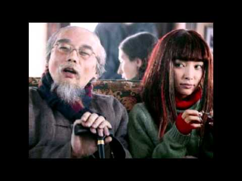 A World Without Thieves - Na Yi Tian