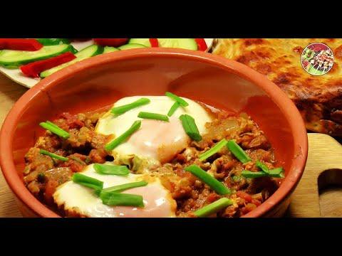 Чирбули, яичница по - грузински. Просто, вкусно, недорого.