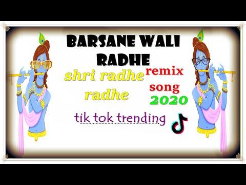 राधे राधे बरसाने वाली राधे    RADHE RADHE BARSANE WALI RADHE DJ REMIX SONG 2020    84 KOS YATRA  