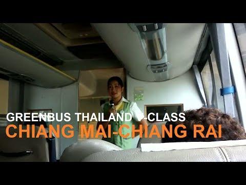 Greenbus V-Class เชียงใหม่ - เชียงราย