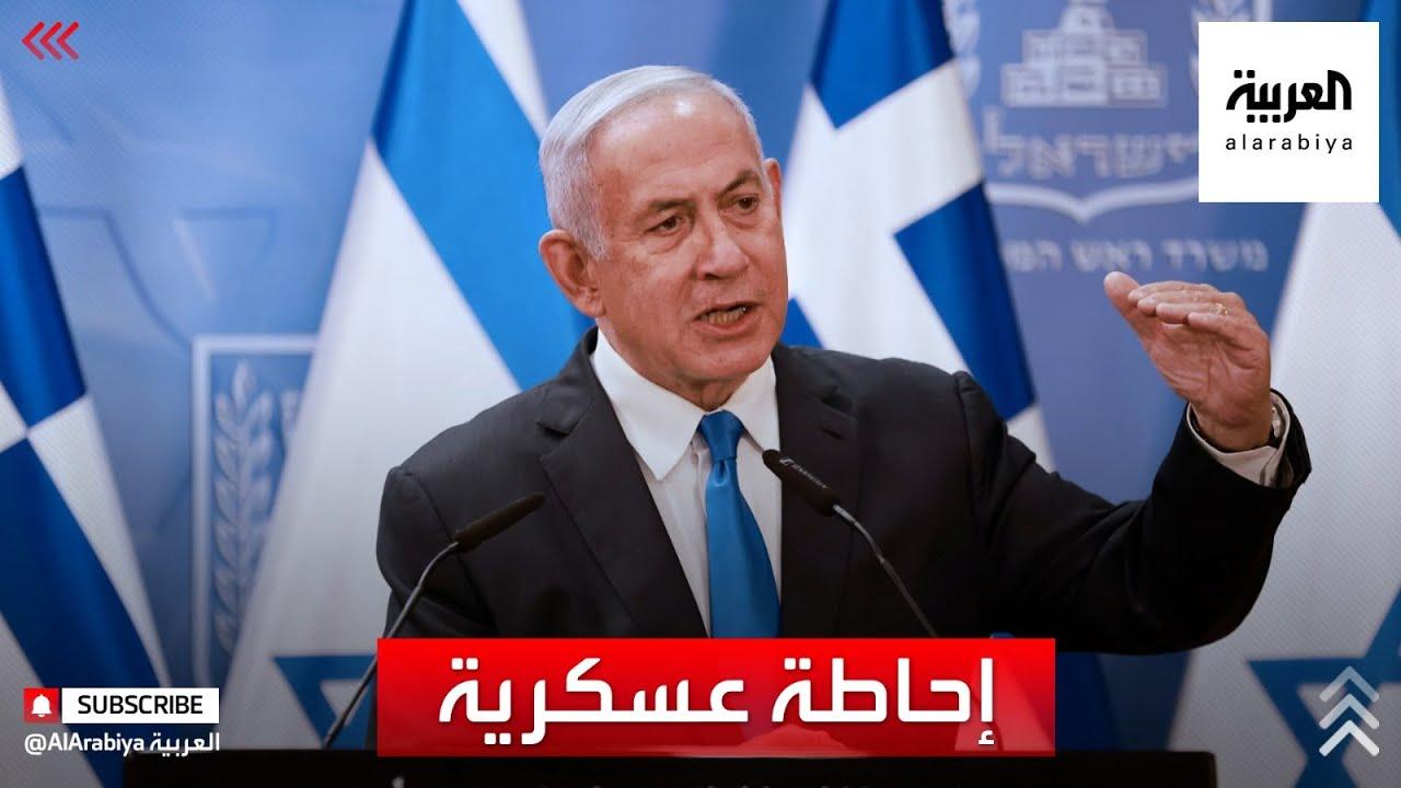 مؤتمر نتنياهو ووزراء الحكومة الإسرائيلية حول التصعيد  - نشر قبل 2 ساعة