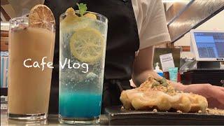 CAFE VLOG/카페알바브이로그/카페브이로그/한옥카페…