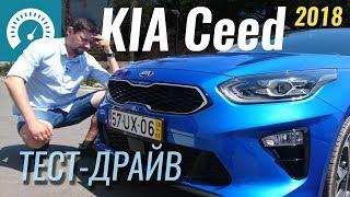 KIA Ceed 2018 // InfoCar
