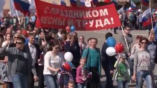 Тысячи жителей Балакова приняли участие в первомайской демонстрации