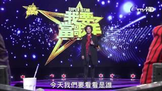 20131229《我要當歌手》楊培安(我相信) pk 黃夏欣(陰天)片段