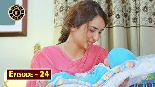 Pukaar Episode 24 - 28th June 2018 - Top Pakistani Drama