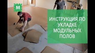 видео Напольная пвх плитка - отделочный материал нового поколения