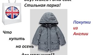 Boys Waxed Parka Coat. Стильная осенняя парка на мальчика.(http://www.matalan.co.uk/kids-clothing/boys/shop-by-age/toddler-3mnths-5yrs/s2625578/boys-waxed-parka-coat-6mths-5yrs#dosl2hD4LSTMGT07.97., 2016-10-09T07:56:50.000Z)