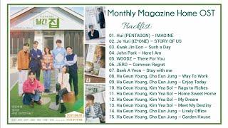[Full Album] Monthly Magazine …