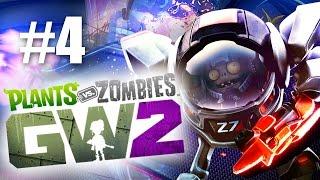 ГИГАНТСКИЙ МЕХ N7! #4 Plants vs Zombies: Garden Warfare 2 (HD) играем первыми