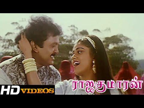 Sithagathi Pookale... Tamil Movie Songs - Rajakumaran [HD]