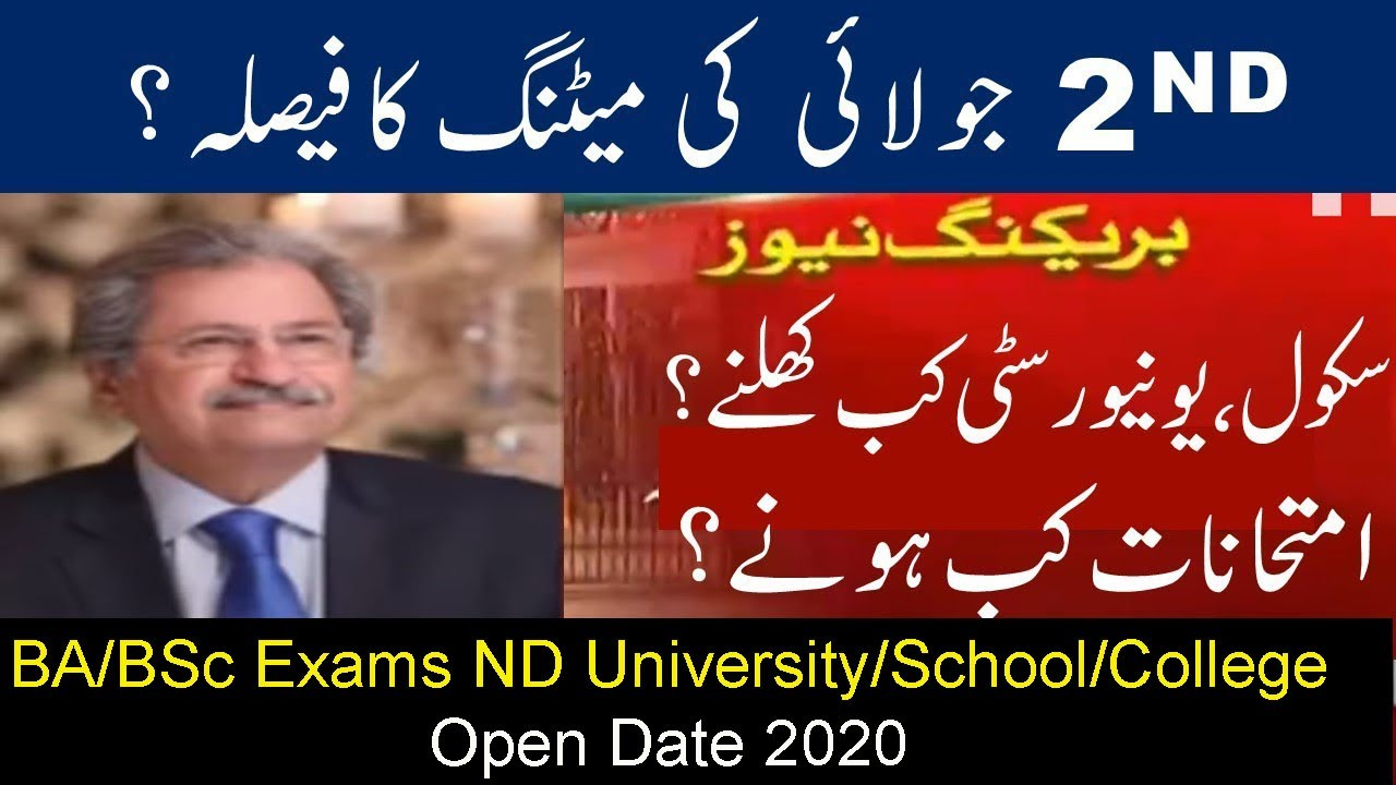 2nd July Meeting Decision Promotion Policy   Exams Updates BA/BSc MA.BCom   Universities School Open