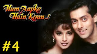 Hum Aapke Hain Koun! – 4/17 – Bollywood Movie – Salman Khan &# …