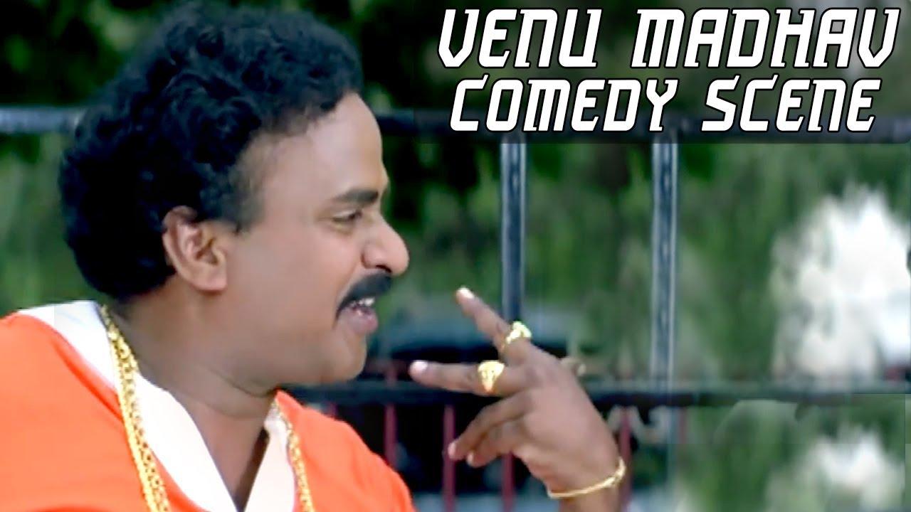 Venu Madhav Flirting Comedy Scene   Daring Gundaraaj Best Comedy Scenes