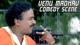 Venu Madhav Flirting Comedy Scene | Daring Gundaraaj Best Comedy Scenes