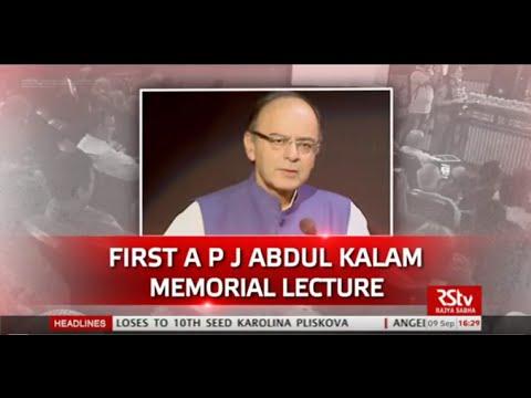 Discourse: First A P J Abdul Kalam Memorial Lecture by Arun Jaitley