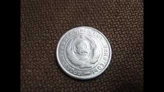 Никелевые 20 копеек СССР за которые нумизматы  готовы заплатить тысячи долларов США