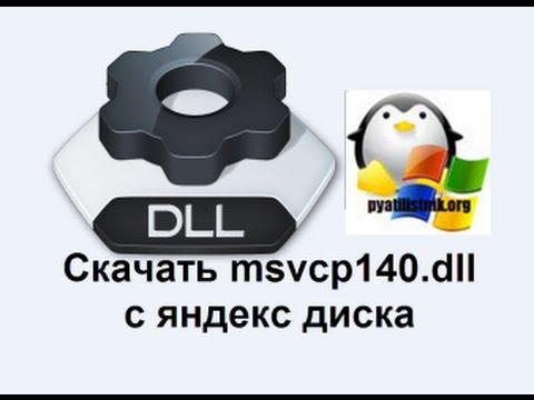 Скачивание всех файлов с Диска - Яндекс