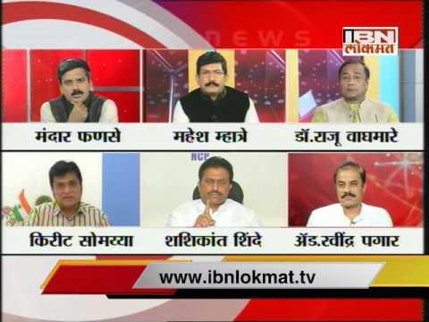 Bedhadak 15 March 16 on Chhagan Bhujbal arrested by  ED