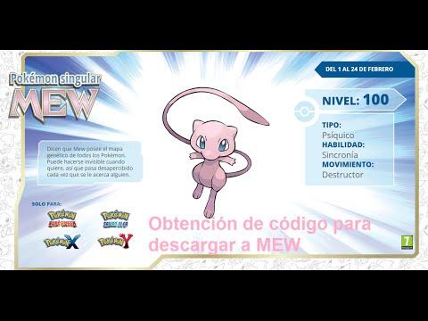Codigo Regalo Pokemon Zafiro Alfa