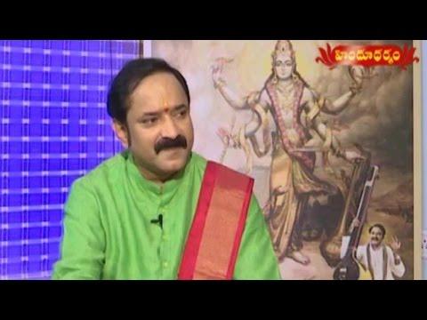 Bhagavad Gita By Gangadhara Sastry #1 | Jeevana Geetha | Hindu Dharmam