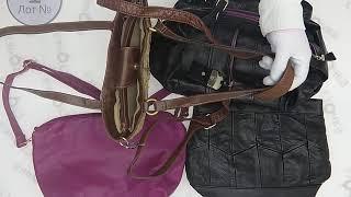 Handbags Cream Extra mix 1 секонд хенд одежда оптом