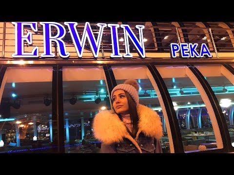 Речной ресторан ERWIN мило, приятно, вкусно, красиво обзор