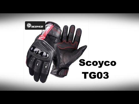 Мотоперчатки SCOYCO TG03