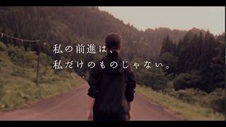 いであやか(井手綾香) 新曲さがしもの  クラレCM「高梨沙羅 前進」篇のCM曲