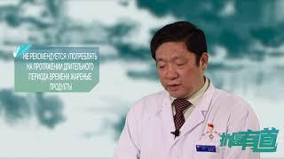 Лечение рака: Три важных совета для предотвращения развития рака