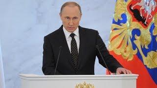 Владимир Путин в послании Федеральному собранию 1 марта 2018 года