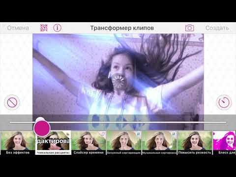 Like,TikTok  ПЕРЕХОДЫ,ЛУЧИ,ПОМЕХИ~Video Star~IOS•